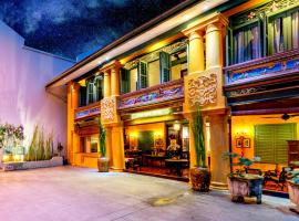 Yeng Keng Hotel, hotel near Penang Hill, George Town