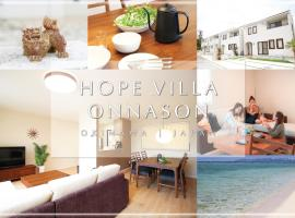 HOPE VILLA ONNASON, villa in Onna