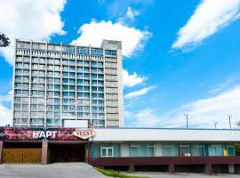 Gostinitsa Nart, hotel in Nalchik