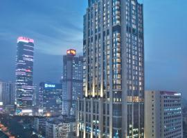 Oakwood Premier Guangzhou, hotel with pools in Guangzhou