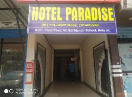 PARADISE, apartment in Kota