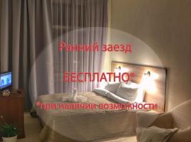 Jo Inn, inn in Saint Petersburg