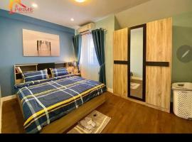 Nice quit house, hotel in Nong Prue