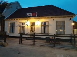 Slaperij Salud! Studios & appartementen, hotel near Visitor centre National Park Oosterschelde, Scharendijke