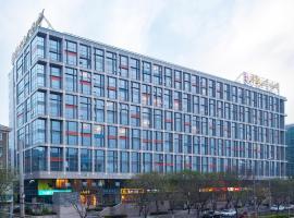 Beijing Xinxiang Yayuan Apartment (Wangfujing), Ferienwohnung in Peking