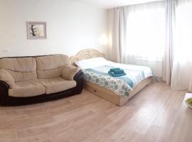 Svetlana Apartment с просторной ванной и 25 мин от аэропорта Домодедово, pet-friendly hotel in Domodedovo