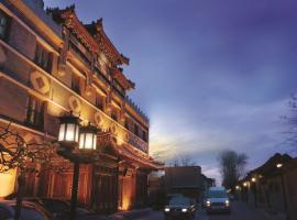 Han's Royal Garden Boutique Hotel, Beijing, Hotel in der Nähe von: Nan Luo Gu Xiang, Peking