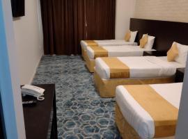 فندق سرايا السيف, hotel in Mecca