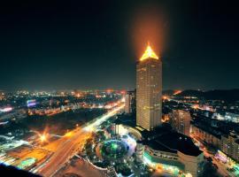 New Century Grand Hotel Hangzhou, hotel near Hangzhou Xiaoshan International Airport - HGH, Hangzhou