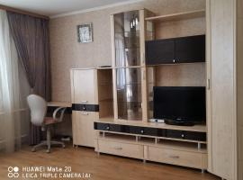Уютная квартира для гостей Домодедово, apartment in Domodedovo