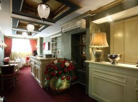 Бутик отель Pastel', отель в Екатеринбурге