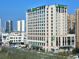 Holiday Inn Express Chengdu Huanhuaxi, an IHG Hotel, Hotel in der Nähe vom Flughafen Chengdu Shuangliu - CTU, Chengdu