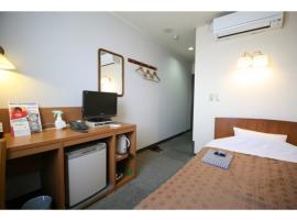 Business hotel Kohoku - Vacation STAY 24516v、土浦市のホテル
