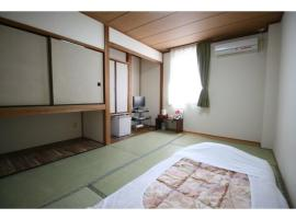 Business hotel Kohoku - Vacation STAY 24525v、土浦市のホテル