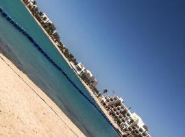 فخامة فان بيتش, Ferienwohnung in Durrat Al-Arus