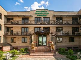 Тихий Дон, отель в Гагре