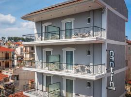 Nantin Hotel Ioannina, διαμέρισμα στα Ιωάννινα