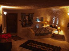 Asteria Cave Hotel, отель в Гёреме