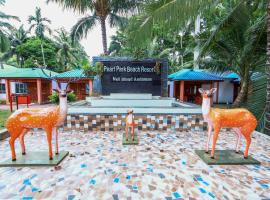 PEARL PARK BEACH RESORT PRIVATE LIMITED, room in Port Blair