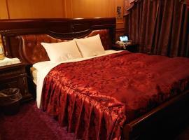 Hotel Zips (Adult Only), love hotel in Kawaguchi