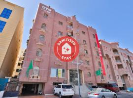 OYO 344 Almibkhara Althahbia, hotel in Jeddah