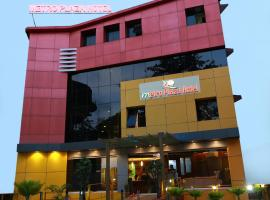 Metro Plaza Hotel, hotel in Mangalore