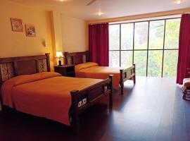 Hotel Maison Fiori (Prado), отель в городе Кочабамба