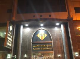 نجد الذهبي, viešbutis Mekoje, netoliese – Abraj Al-Bait bokštai