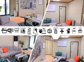 GoodStayHostel 鶴橋戸建て, homestay in Osaka