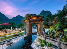 花田海映山红禅境, hotel in Yangshuo