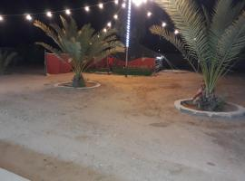 استراحة السلطان, farm stay in Ar Riḩāb