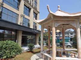 Ji Hotel (Changsha South Railway Station Wujiang Tianjie), отель в Чанше