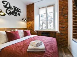 Dobrye Sutki Loft in Podolsk centre, self catering accommodation in Podolsk