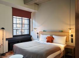 hood house, Ferienwohnung mit Hotelservice in Hamburg