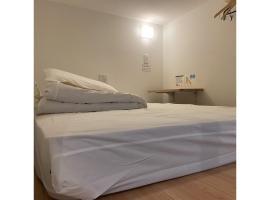 HOSTEL HIROSAKI -dormitory room- Vacation STAY 32016v、弘前市のホテル