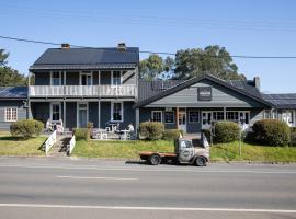 Robertson Public House and Kitchen, hotel near Illawarra Regional Airport - WOL, Robertson
