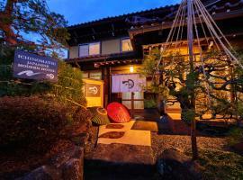 Ichinomatsu Japanese Modern Hotel, hotel in Takayama