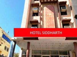 HOTEL SIDDHARTH, hotel in Ajmer