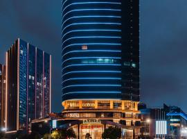 Sofitel Hangzhou Yingguan, hotel near Hangzhou Xiaoshan International Airport - HGH, Hangzhou