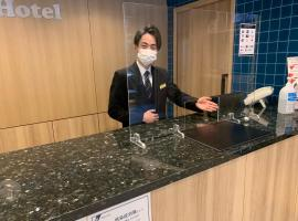スマイルホテル静岡、静岡市のホテル