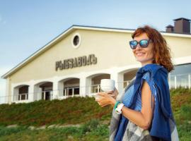 Бутик-отель Рыбзавод, отель в городе Samosdel'noye
