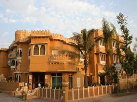 Vamoose Pratap Palace, hotel in Chittaurgarh