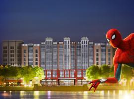 Disney's Hotel New York® - The Art of Marvel, hotel near Disneyland Paris, Chessy