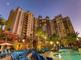 Wyndham, hotel near ESPN Wide World of Sports, Orlando