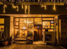 カフェバー&ゲストハウスennova, hotel near Atami Station, Atami