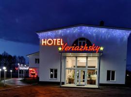 "Отель ""Веряжский"", hotel en Veliki Nóvgorod"