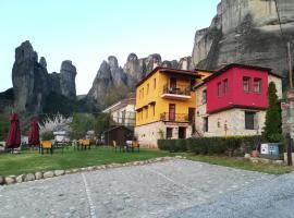 Archontiko Mesohori Suites & Apartments, hotel near Meteora, Kalabaka