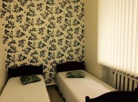 City Centre Guesthouse, B&B in Anapa