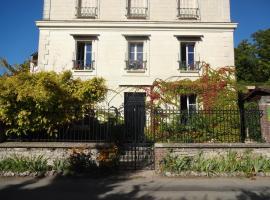 Le Clos de l'Eglise, отель в Живерни
