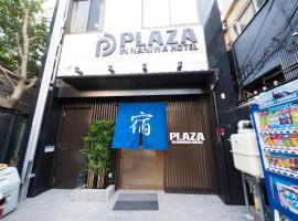 PLAZA IN NANIWA HOTEL, hotel in Osaka